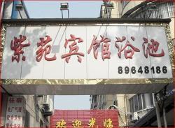 ZiYuan Inn, Xiangcheng Road Peixian, 221600, Pei