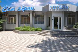 Hotel 7 zirok, Kirva street 40, 72319, Melitopol'