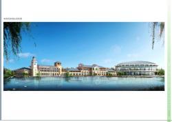 Grand Metropark Hotel Violet Swan, Nanhu Shengtaicheng, 063000, Tangshan