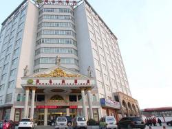 Vienna Hotel He'nan Anyang, Intersection of South Pingyuan Road and Delong Street, Wenfeng District, 455000, Anyang