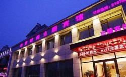 Apple Fashion Theme Hotel, No.23-2 Shuguang road, 111000, Liaoyang