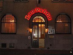 Hostellerie Lou Pahou, Zuidstraat 25, 9600, Ronse