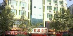 Jiaju Hotel Honghuagang, Intersection of Ring Road and Zhenzhu Road, 563000, Zunyi