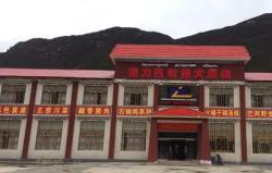 Linzhimeili Hotel, 200 meters to Basongcuo AAAA Scenic Spot, 860100, Gongbogyamda