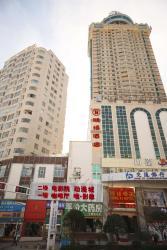 Hongxi Hotel Hongguo, Hongguo Shengjing Avenue, 553537, Pan