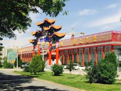 Ningxia Yellow River Golden Coast Garden Hotel, Northwest Of The Intersection Of Middle Shapotou Avenue And Xindun Road(Near Zhongyang Avenue), 755000, Zhongwei