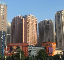 U Apartment Hotel - Foshan Lecong Lucky City Plaza Branch, Tower C, Lucky City Plaza, B270, LeCong Avenue East, LeCong, 528315, Shunde