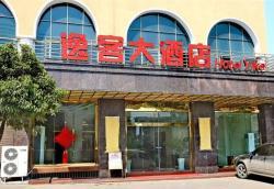 Xingyi Yike Hotel, No.15 Jufeng Road, 562400, Xingyi