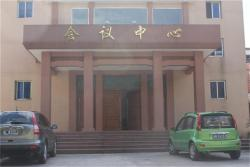 Xinlongmen Hotel, No.18 South Huancheng Road, 516000, Longmen