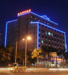 Guangxi Yulin Shenghao Business Hotel, No.36 East Yihuan Road, 537770, Yulin