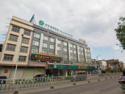 City Comfort Inn Qinzhou Linshan Jiangnan Road Branch, No.408-418, Jiangnan Road, Linchengzhen, Linshanxian, 541000, Lingshan