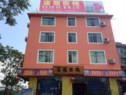 Libo Fulong Inn, Wangmeng Changba, Yaoshan Township, 558402, Libo