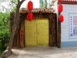 Dunhuang Shazhongyue Inn, No.34, Group 3, Yueyaquan Village, Yueyaquan Town, 736200, Dunhuang