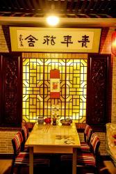 Datong Youth Hostel, Fang Gu Street (West), 037006 Datong