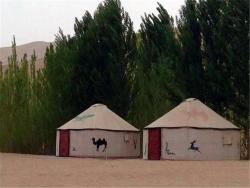 Xingfu Inn, No.63,Group 1,Yueyaquan Village,, 736200, Dunhuang
