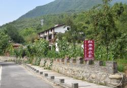 Hongguoguo Farm Stay, Yinpin Village Qinxi Town Qingchuan County, 628109, Qingchuan