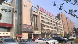 Yilu Harbour Holiday Hotel, The intersection of Shiji Avenue and Xihuan Road, Yandu District, 224005, Yancheng