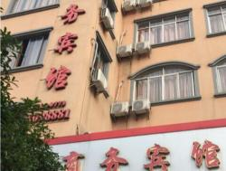 Xing'an Yinzuo Business Hotel, Opposite to the Gym, Zhiling Rd, Xing'an County, 541000, Xingan