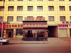 Lanhuahua Hotel Dingbian No.2, Hongliugoulukou,Hequan Town, 718600, Dingbian