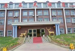 Burqin Luwang Hotel, No.7 Shuanghu Road, 836500, Burqin