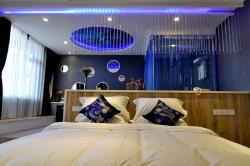 The Love of Maple Theme Hotel, No. 77 Huanghe South Road, Quanshan District, 221000, Xuzhou
