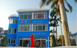 Shenzhen Xingyuewan Seaview Art Inn, No. 6, Alley 8, Jiaochangwei Road, 518108, Longgang