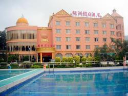 Lvzhou Holiday Inn, Near to Relin Center, No.2 Qingshan Road, Pingxiang, 532600, Pingxiang