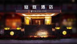 Grand Inn, 1-1-1,Haixiachacheng,No.8,Houcheng Road,Sanhe Town, 610500, Xindu