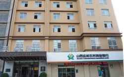 Atour Hotel Yuncheng Jiefang Road, No. 363 Jiefang Middle Road, 044000, Yuncheng