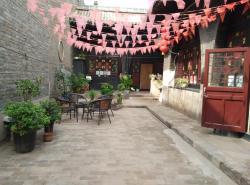Xin Xing Inn, No. 17, Zhanmadao Street, Pingyao Ancient City, 031100, Pingyao