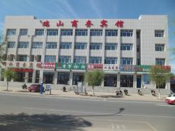 Ruishan Business Inn, Opposite to Wudan Forth High School, North Section of Wudan Rd, Wengniute Qi, 024500, Wudan