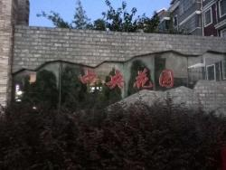 Snow's Big House, Dongni central garden,Tianmuhu town,Liyang, 213300, Liyang