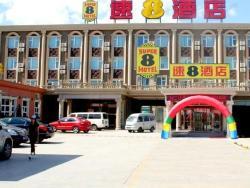 Super 8 Hotel Beijing Shunyi Fengbo Subway Station, No.177 Shunpingfu Rd, Nancai Town, 100000, Shunyi