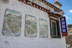 Weitansuo Experience Camp Yanghu, Meiduo Village, Gongbuxue Town, 850000, Sokai