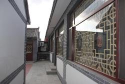 Phoenix Hostel, No.1023 Liugou, Jingzhuangzhen, Yanqingxian, 102105, Yanqing