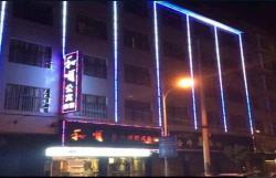 Heshun Inn Luliang 3rd Branch, Near to the Juyuan communtiy,Juyuan street,Luliang county, 655000, Luliang