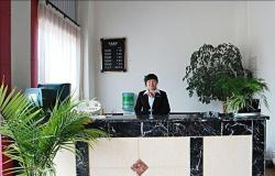 Heshun Inn Luliang 2nd Branch, Tianshen garden,Juyuan street,Luliang county, 655000, Luliang