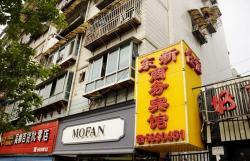 Guiyang Dongxin Business Hotel, No.82, Wenchang N Road, 550001, Guiyang