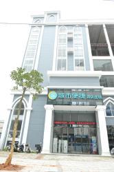 City Comfort Inn Laibin Xiangzhou, No 622,Wenquan Avenue, 546100, Xiangzhou