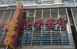 Taizhou Jiangyan Xinrong Hotel, No. 8-15 Hongrun Garden, 255000, Taizhou