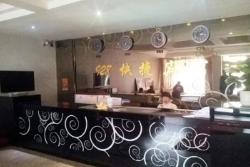 Jiamusi 928 Express Inn, Xuri Alley, Close to Yongshun Road, 154002, Jiamusi