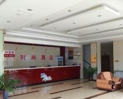 V8 Theme Hotel Ding'an, Jianlong Avenue, 571200, Ding An