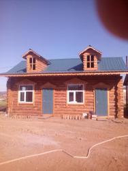 Arguna Kouziqin Russia Homestay, Near Engh Police Station, Engh Russian Village, 022250, Ergun