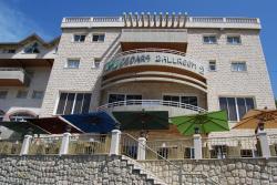 Samar Resort, Bcharre Cedars New Main Highway, 1377, Bcharré