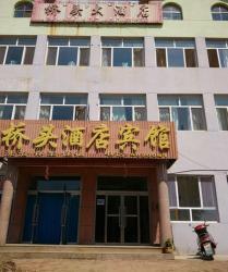 Qiaotou Inn, Group 4, Reshui Villa, Ningcheng County, Chifeng, 024232, Ningcheng