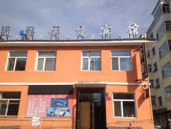 Tianhua Express Hotel, Building 3, Tianhua Homeland, Linhai Street., 021500, Genhe