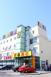 Super 8 Beijing Huilongguan East Wenhua Road Branch, No.1, Floor 1, Building 10, The second Section of Longyueyuan, Huilongguan Village, 100000, Changping