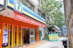 7Days Inn Lanzhou Zhangye Road Pedestrian Dongkou, No.105, Qinan Road, 730000, Lanzhou