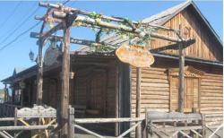 Ergun Linna Inn, Enhe Russia Townships, 022250, Ergun