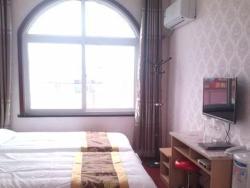 Qingdao Houjinyuan Hotel, No.1380,Nanwangsha Road,Houzhuang Village,Xifu Town, 266106, Qingdao